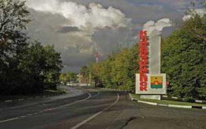 Бетон в Красноармейске с доставкой от 2650 руб за куб