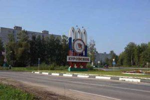 Бетон в Куровском с доставкой от 2650 руб за куб