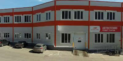 Бетонный завод в Аппаринках