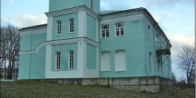 Бетонный завод в Дашковке