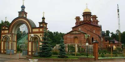 Бетонный завод в Ильинский
