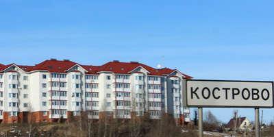 Бетонный завод в Кострово