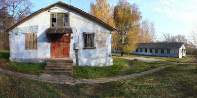 Бетонный завод в Мирном
