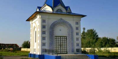 Бетонный завод в Новохаритоново