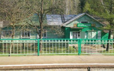 Бетонный завод в Подосинки