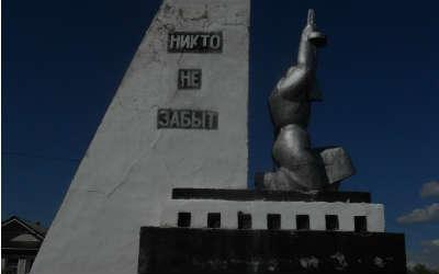Бетонный завод в Поздняково