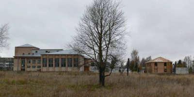 Бетонный завод в Середе