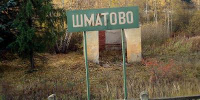 Бетонный завод в Шматово