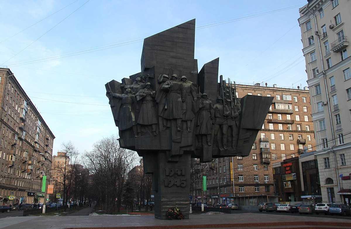 Бетон в Пролетарском